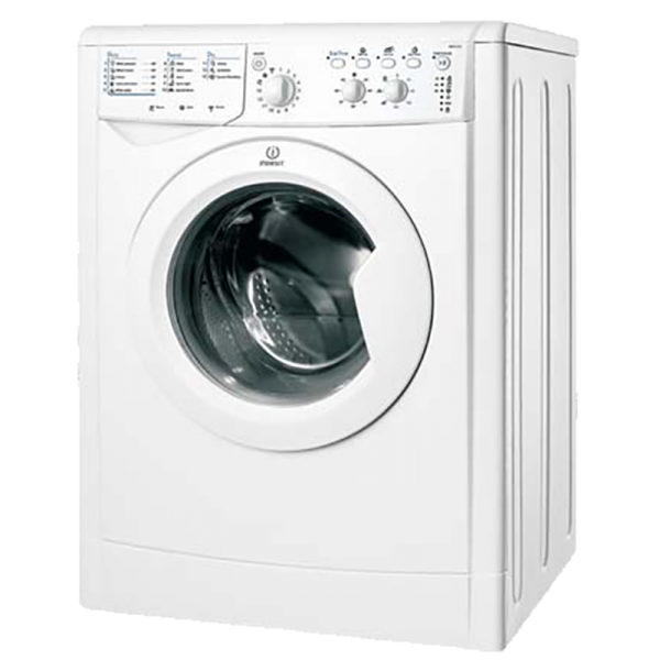 7.5kg Front Loading Washer Dryer Combo by Indesit (IWDC7125B)
