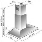 Award 60cm Low Profile Canopy Rangehood in Stainless Steel (CS9-60/2MB)